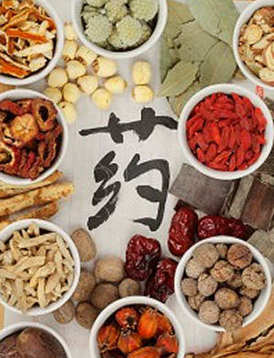Advantages of Chinese Herbs